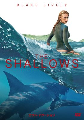 The Shallows's Poster