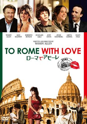 To Rome with Love's Poster
