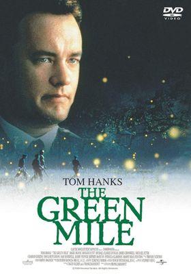 『グリーンマイル』のポスター