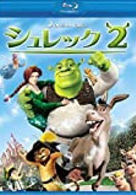Shrek 2's Poster
