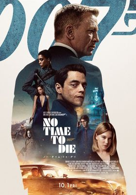 No Time to Die's Poster
