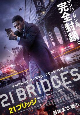 21 Bridges's Poster