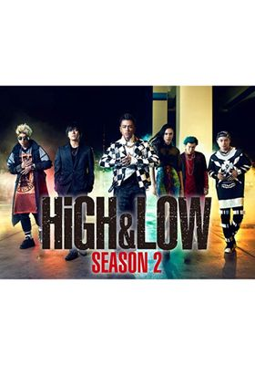 『HiGH&LOW シーズン 2』のポスター