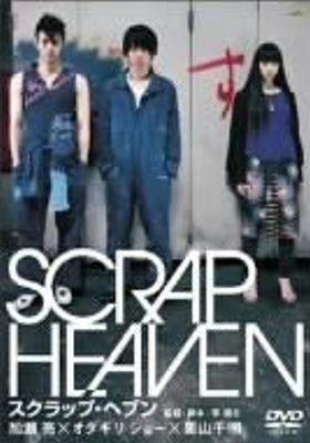 Scrap Heaven's Poster