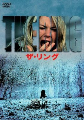 The Ring's Poster