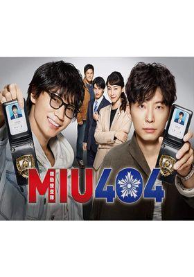 MIU404 's Poster
