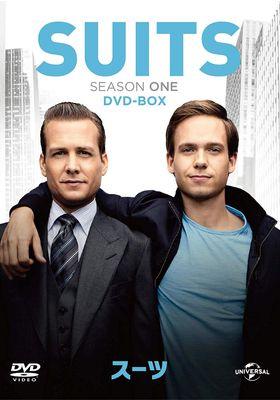 슈츠 시즌 1의 포스터