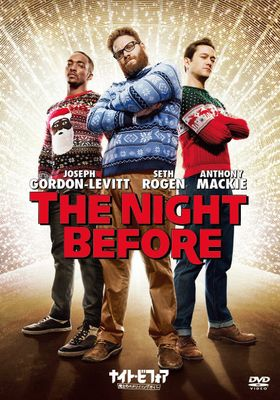 The Night Before's Poster