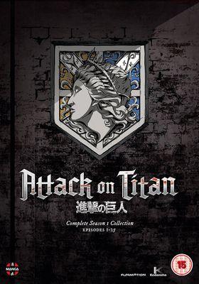 Attack on Titan Season 1's Poster