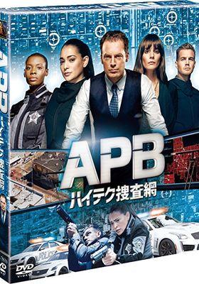 APB's Poster