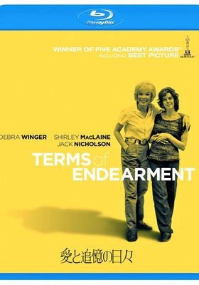 Terms of Endearment's Poster