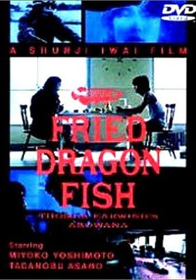Fried Dragon Fish's Poster