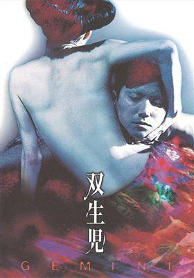 Gemini's Poster
