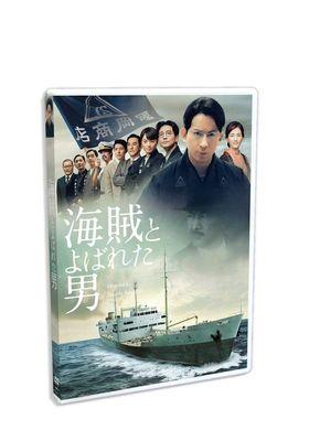 해적이라 불린 사나이의 포스터