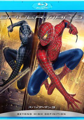 Spider-Man 3's Poster