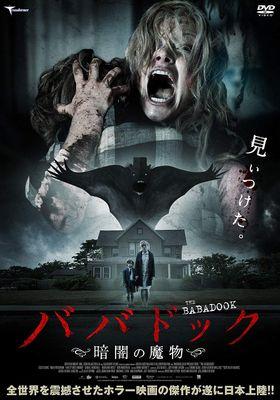 바바둑의 포스터