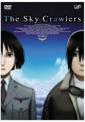 『スカイ・クロラ The Sky Crawlers』のポスター