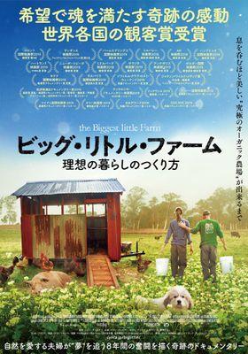 The Biggest Little Farm's Poster
