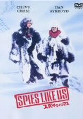 Spies Like Us's Poster