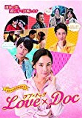 Love X Doc's Poster