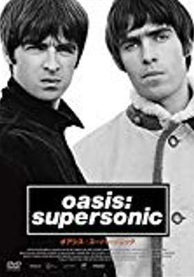 Supersonic's Poster