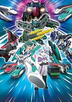 『新幹線変形ロボ シンカリオンZ』のポスター