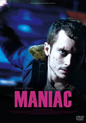 매니악 : 슬픈 살인의 기록의 포스터