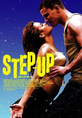 Step Up's Poster