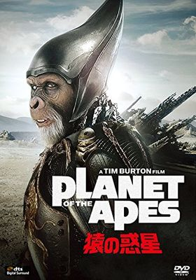 Planet of the Apes's Poster