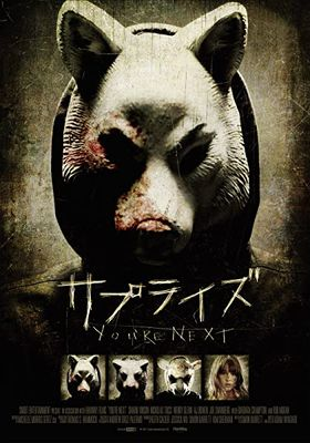You're Next's Poster