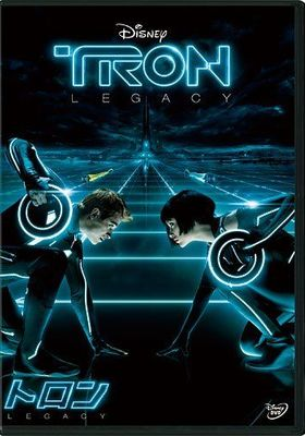 『トロン:レガシー』のポスター