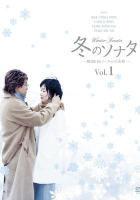 Winter Sonata's Poster