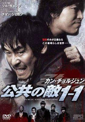 Public Enemy Returns's Poster