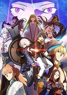 『Fate/Grand Order -絶対魔獣戦線バビロニア-』のポスター