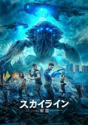 Beyond Skyline's Poster