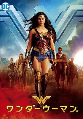 Wonder Woman's Poster