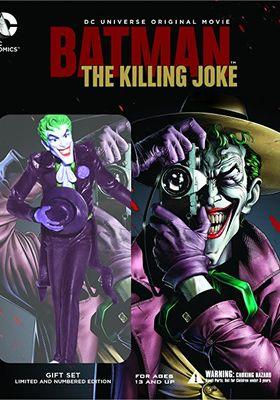 배트맨: 더 킬링 조크의 포스터