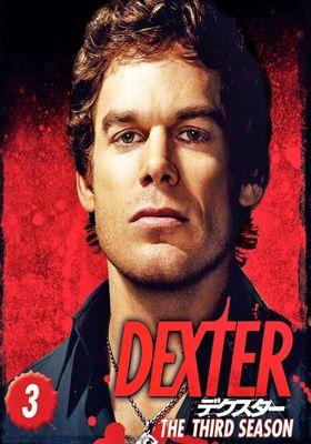 Dexter Season 3's Poster