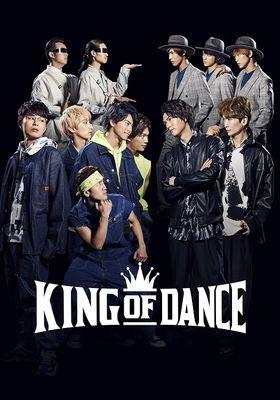 킹 오브 댄스의 포스터