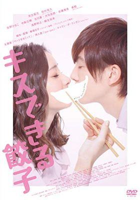 Gyoza You Can Kiss's Poster