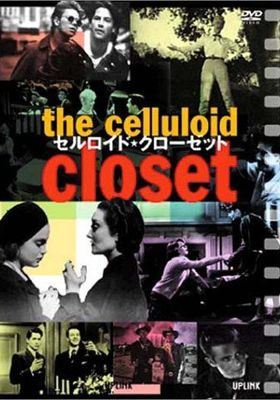 The Celluloid Closet's Poster