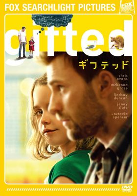 Gifted's Poster