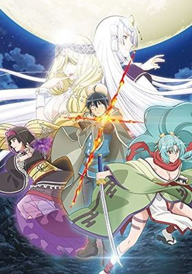 Tsukimichi -Moonlit Fantasy- 's Poster
