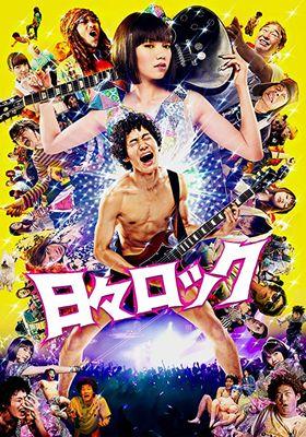 Hibi Rock's Poster