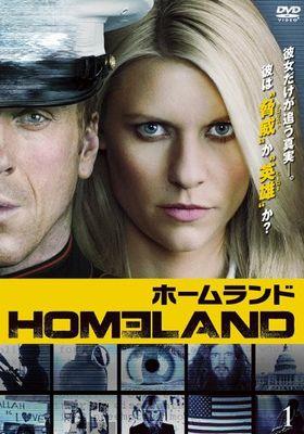 홈랜드 시즌 1의 포스터