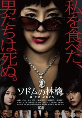 Apple of Sodom 's Poster