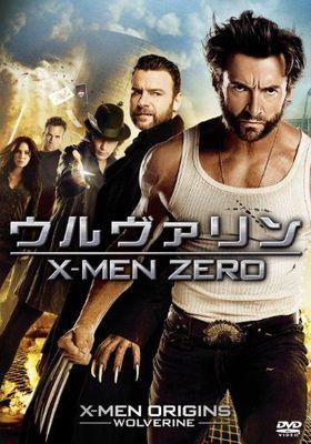 X-Men Origins: Wolverine's Poster