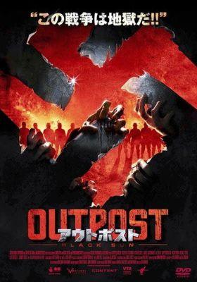 Outpost: Black Sun's Poster
