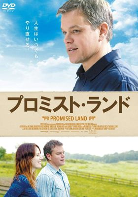 Promised Land's Poster