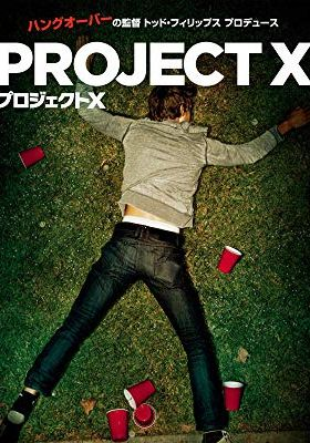 Project X's Poster